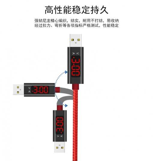 樂園毒-常用小物-USB充電線-帶顯示-可快充-TYPE-C安卓-ANDROID-蘋果