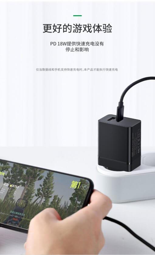 樂園毒-PD快速充電器, 1C1A,雙口36w,支援蘋果快充PD3.0,安卓快充QC3.0,iphone,android